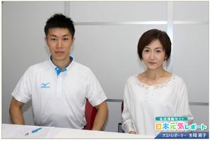 SHINYA BODY LAB のご紹介