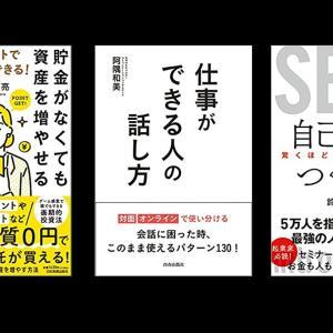 【積読祭りだWahaha~!】