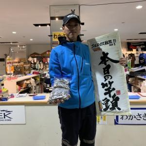 2019 11月26日 (火) G-目黒桧原湖南部 わかさぎ情報