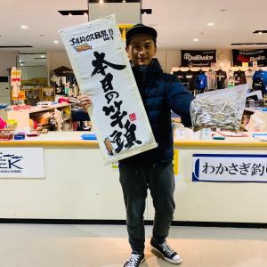 2019 11月27日(水) 【桧原湖南部】ワカサギ情報