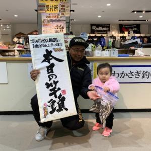 2019 11月28日(木) 【桧原湖南部】ワカサギ情報