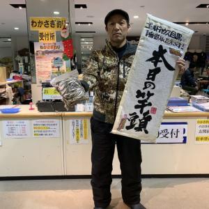 2019 12月12日(木)【桧原湖南部】G-目黒ワカサギ情報