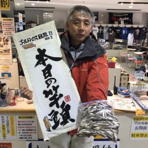 2020 2月21日(金)【桧原湖南部】G-目黒ワカサギ情報