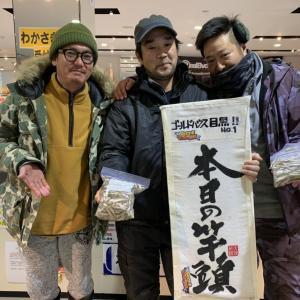 2020 2月26日(水)【桧原湖南部】G-目黒ワカサギ情報