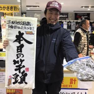 2020 3月28日(土)【桧原湖南部】G-目黒ワカサギ情報