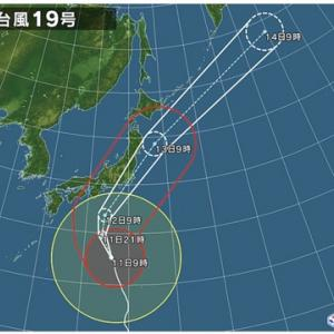 【日常の事】台風19号、日本上陸。