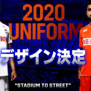 【2020年アルビレックス新潟 ①】チ-ムの始動!(及びトレーディングの反省)