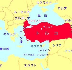 【面白く痛快で愉快なお話】 'トルコ国'に学べ!