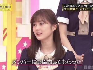 乃木坂工事中 VTR女王決定戦! 191110