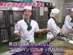 【動画】乃木坂46のガクたび! 料理対決② 200112
