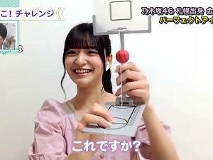 いっとこ!みんテレ 金川紗耶 200530