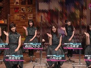 シブヤノオト 欅坂46 200909