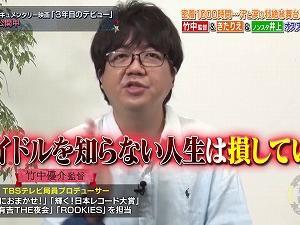 アカデミーナイトG 日向坂46 3年目のデビューオススメシーン 200908