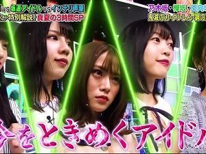Qさま!! インテリ声優軍団VS坂道軍団VSQさま!!軍団 200831