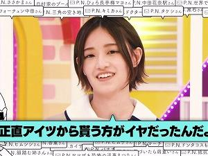 乃木坂工事中 乃木坂が言ってそうGP② 200920