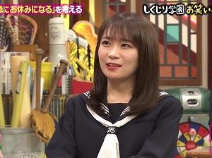 【配信】しくじり学園 お笑い研究部 秋元真夏 200922