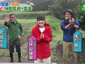 【配信】畑そのまんまレストランにする。in 高崎 久保史緒里 200926