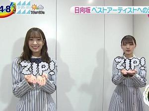 ZIP!  日向坂46 201125