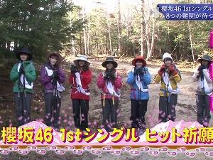 そこ曲がったら、櫻坂? 1stシングルヒット祈願 201129