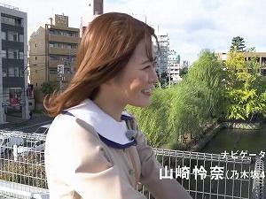 【動画】東京GOOD! 山崎怜奈 201130