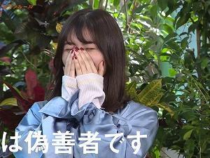 【動画】【配信】セブンルール 長濱ねる 201201