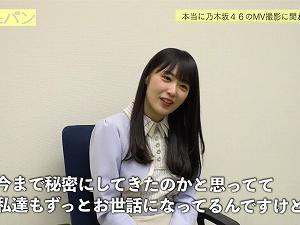 【配信】秋山とパン 高山一実 201202