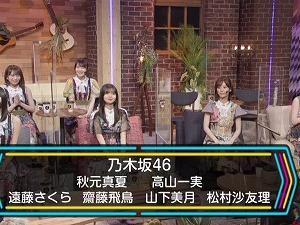 シブヤノオト 乃木坂46 210612