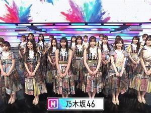 ミュージックステーション 乃木坂46 210611