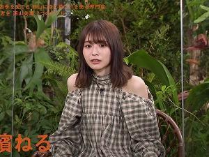 【配信】セブンルール 長濱ねる 210615