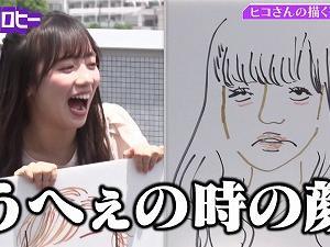【配信】キョコロヒー 齊藤京子 210616