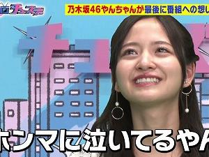 【配信】芸人動画チューズデー 最終回 金川紗耶 210921