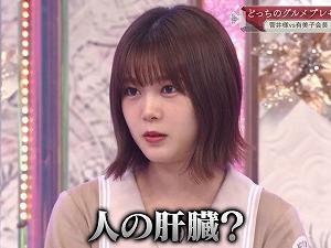 【配信】そこ曲がったら、櫻坂?どっちのグルメプレゼンショー 後半② 210926