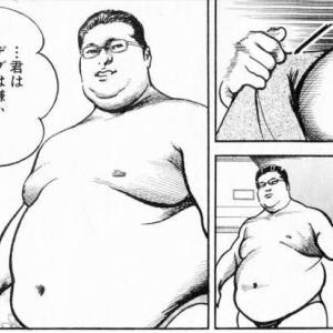 【悲報】 ワイ「ドキドキするし、熱っぽい…」 医者「糖尿病です」 ワイ「えっ???」