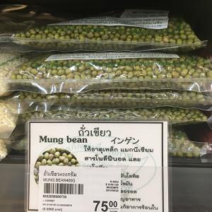 タイで売ってる豆紹介!タイ文字・日本語・英語