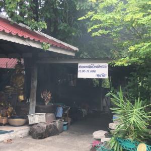 オンヌット通りにあるタイ人に人気のモーファイ屋さん!