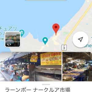 パタヤの海鮮市場で買ってその場で焼いて食べる