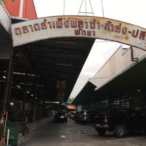 パタヤで個人経営の飲食店を新規オープンするなら