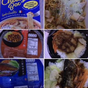 タイのコンビニで日本食を攻めて来る会社の正体