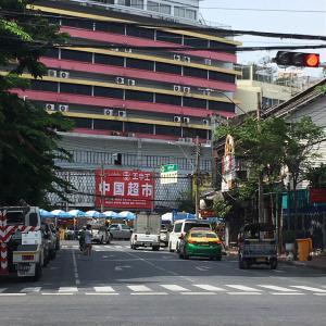 中華街に行ったら黄色い旗だらけだった!