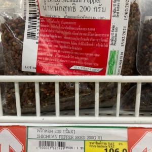 ローカルスーパーでタイ人に人気の麻辣パウダー