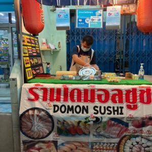 素人タイ人が酢飯を柔らかく握る必殺by新ドモン寿司