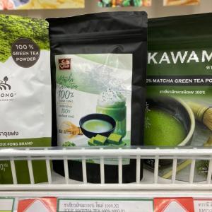 ローカルスーパーで遂に抹茶販売高い高〜い!次の日安い安〜い!