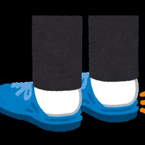 😊子どもが靴の かかとを踏まなくなる3つの対策😊