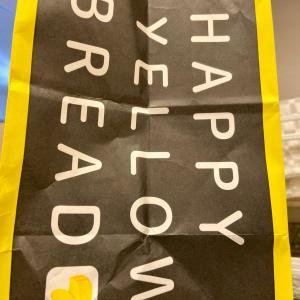 ☆幸せの黄色いたまご食パン@R Bakerラゾーナ川崎☆