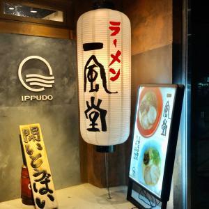 初めての一風堂 in Japan
