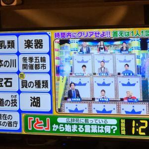 日本語勉強中の子供達