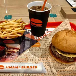 アメリカ発のハンバーガーを日本で初めて食す