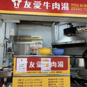 牛肉湯とちまきで朝ごはん