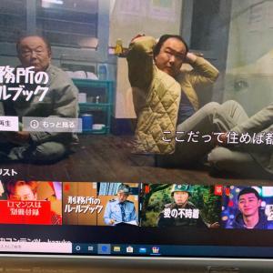 Netflix 日本と台湾の違い