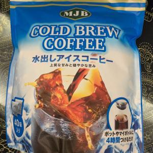 MJB水出しアイスコーヒー
